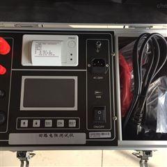 上海回路电阻测试仪600A