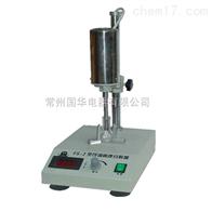 FSH-2国华高速匀浆机