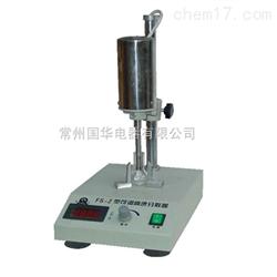 FSH-2國華可調高速勻漿機