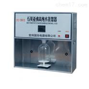 国华石英自动亚沸高纯水蒸馏器