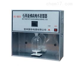 1810-C國華石英自動亞沸高純水蒸餾器