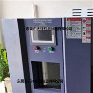 TX-150L地板耐温湿度试验箱