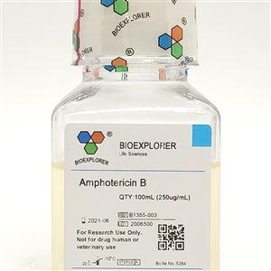 BIOEXPLORER(百傲乐)两性霉素B
