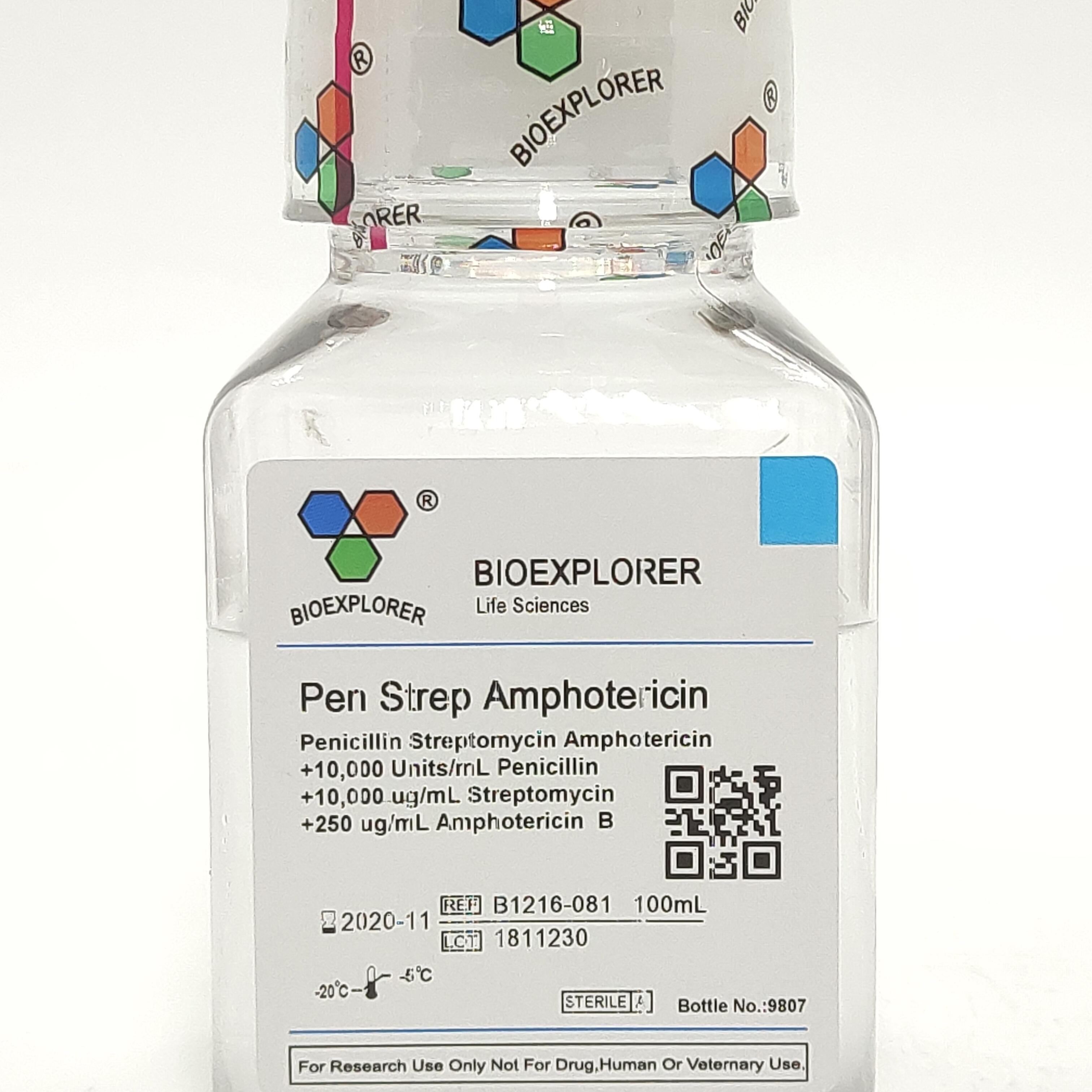 BIOEXPLORER 青霉素/链霉素/两性霉素混合液