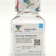 B1216-081BIOEXPLORER 青霉素/链霉素/两性霉素混合液