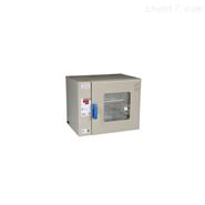 博讯GZX-9146MBE 300℃电热鼓风干燥箱