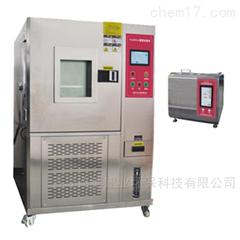 防护静电衰减性分析仪