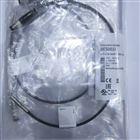 BES 516-3007-G-E4-C-S49-0正品巴鲁夫接近开关其他电感式传感器