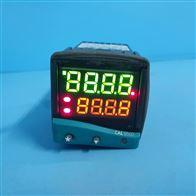 CAL 95221PB000CAL恒温器CAL双显示控制器CAL温控器