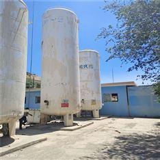 二手低温液体储罐 立式30L-6000L