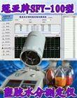 SFY-100塑胶快速水分测定仪