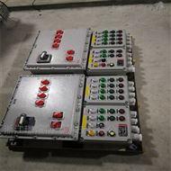 供应BXK-4K铝合金防爆控制箱
