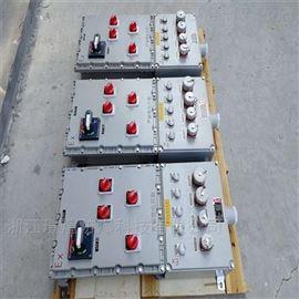 供应BXM-7K防爆照明配电箱