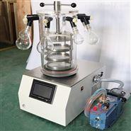 GY-1C-50归永国产耐腐蚀真空冷冻干燥机价格