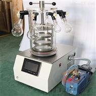 立式挂瓶型冷冻干燥机GY-1C-80