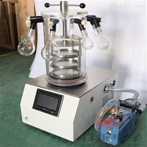 实验室挂瓶式真空冷冻干燥机厂家GY-1C-50