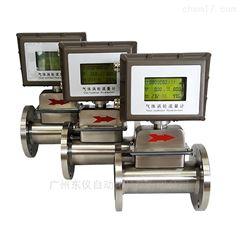 LWQ气体涡轮流量计|天然气涡轮