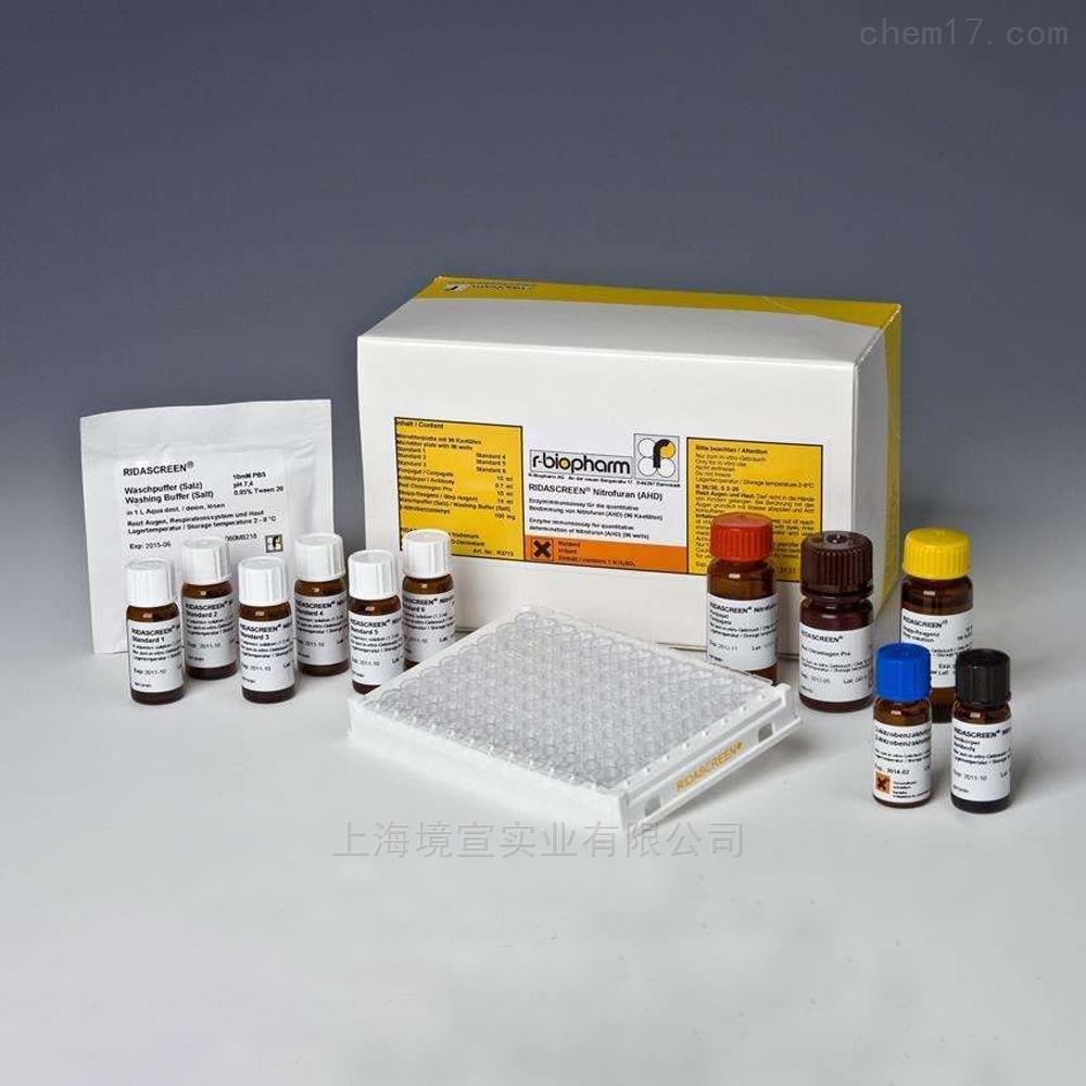 拜发甘油检测 酶法分析试剂盒