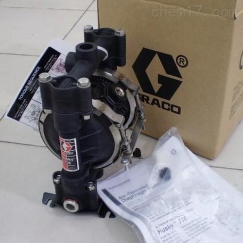 美国固瑞克GRACO隔膜泵