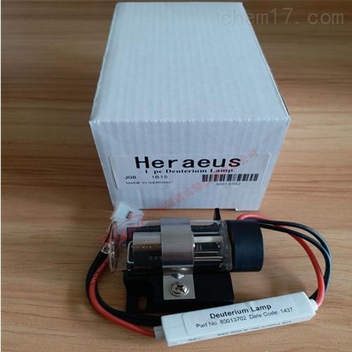 Heraeus J08 贺利氏氘灯(80013702)