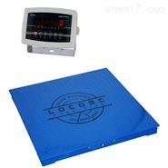 朗科LP7620B 无框型电子平台秤地上衡