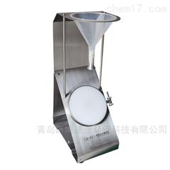 LB-813织物沾水度测定分析仪