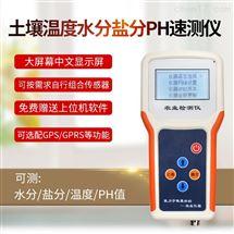 FK-SW土壤温湿度测试仪