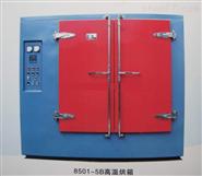 不锈钢内胆高温烘箱8501-5B