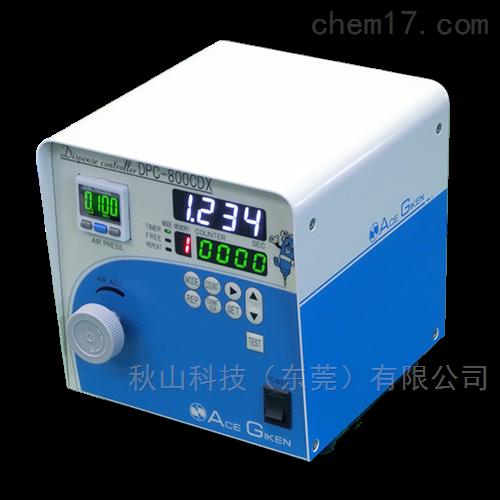 日本ace-giken阀门控制器DPC-800CDX