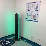 核素治疗监测系统