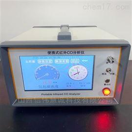 MK-3018A智能红外CO气体分析仪