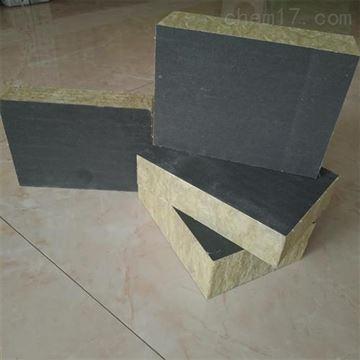 1200*600销售复合砂浆纸双面复合岩棉保温板价格