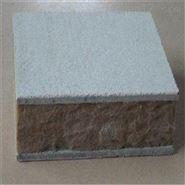 供应复合岩棉保温板生产厂家