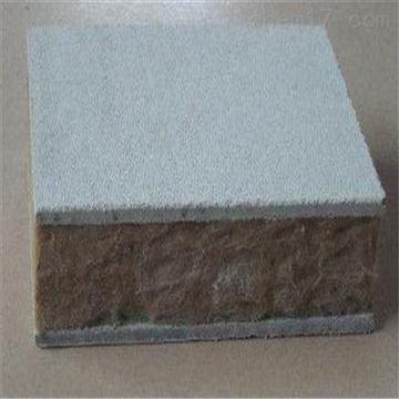 1200*600供应复合岩棉保温板生产厂家