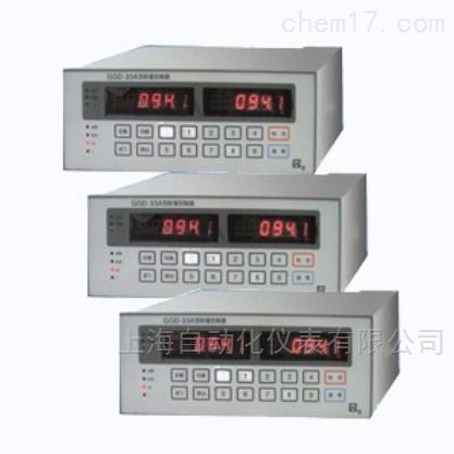 GGD-33A称重控制器