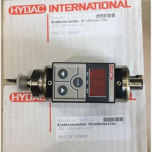 易使用的HYDAC电子压力开关,贺德克