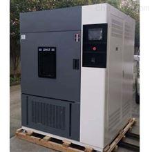 SN-900(水冷型)氙燈老化試驗箱