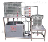 推流式曝气池实验装置