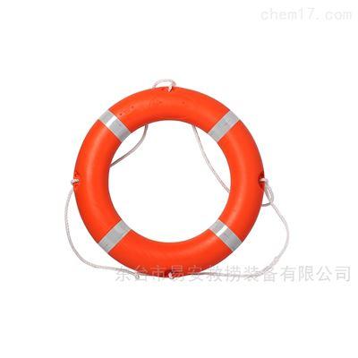 2.5KGDF5555船用救生圈帶船檢CCS