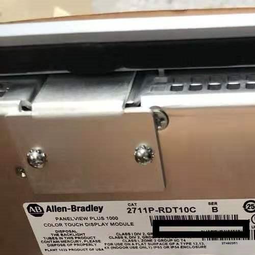 AB触摸屏开机进不去系统界面专业维修公司