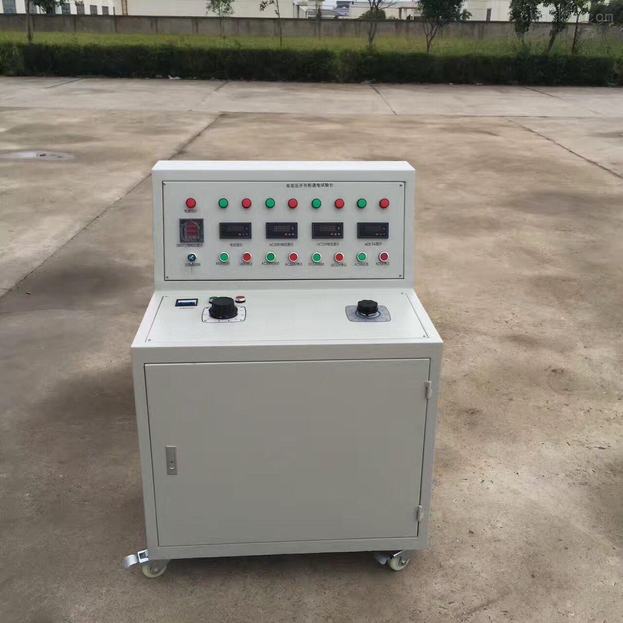 智能高低压开关柜通电试验台