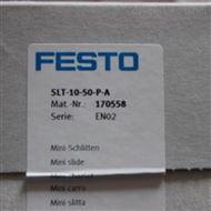 SLT-10-50-P-A德國費斯托FESTO電磁閥