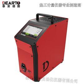 DTG-1200高温便携干体炉升温快速
