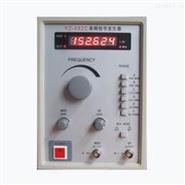 北京数显高频信号发生器