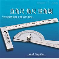 日本亲和 直角尺 角尺 量角规