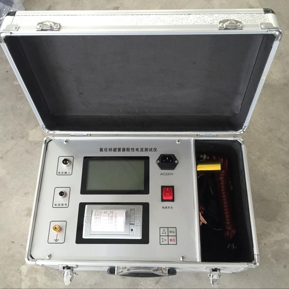 氧化锌避雷器测试仪体积小