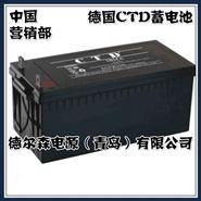 德国CTD蓄电池GFM2-800/2V800AH能源设备
