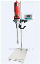 A25基本套装实验室高剪切分散乳化均质机系列