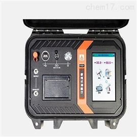 ZRX-30248便携式测氡仪