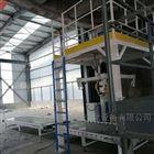 建材吨袋定量计量包装,防爆吨袋包装机